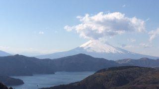 【箱根のおすすめ高級旅館14宿!】高いお金を出しても泊まりたい宿を紹介