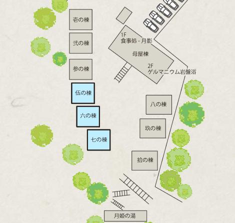 宿「月」の客室マップ