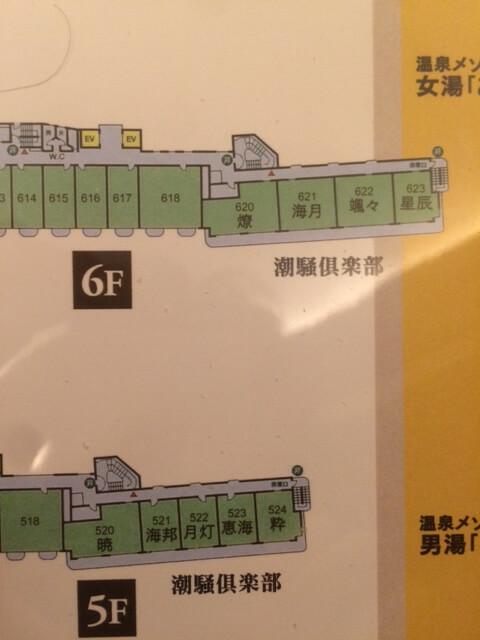 いなとり荘のフロア図(5~6階)
