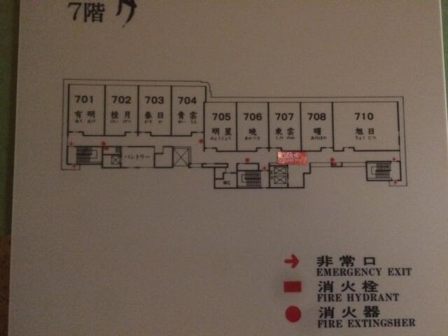 熱川館の7階フロアマップ