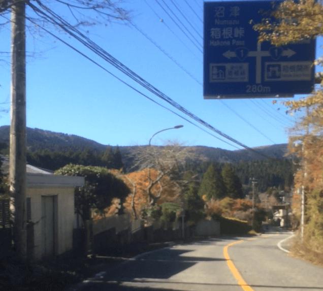 芦ノ湖入り口の信号
