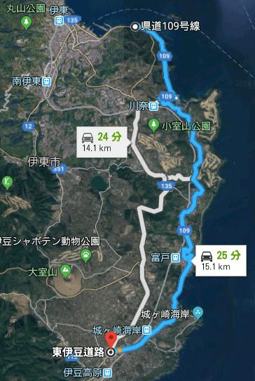 静岡県109号線ルート