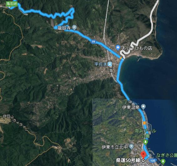伊東亀石峠ルート