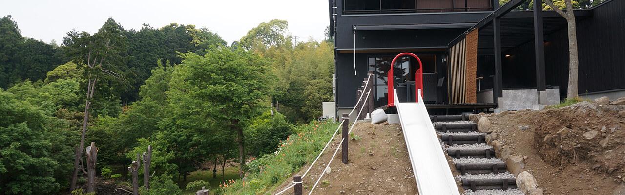 別邸KUROの滑り台