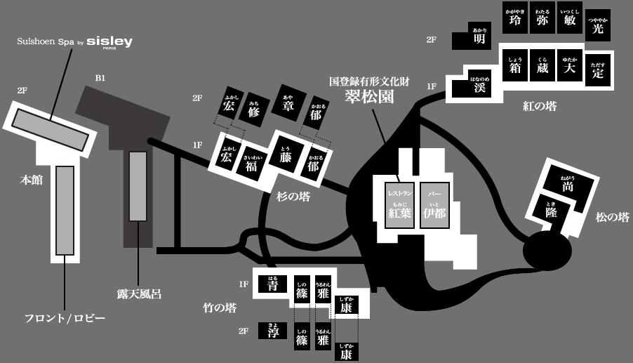 箱根翠松園の施設マップ