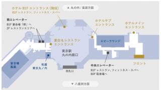 駅から近くて楽!東京のアクセスが便利なホテル《22選!》