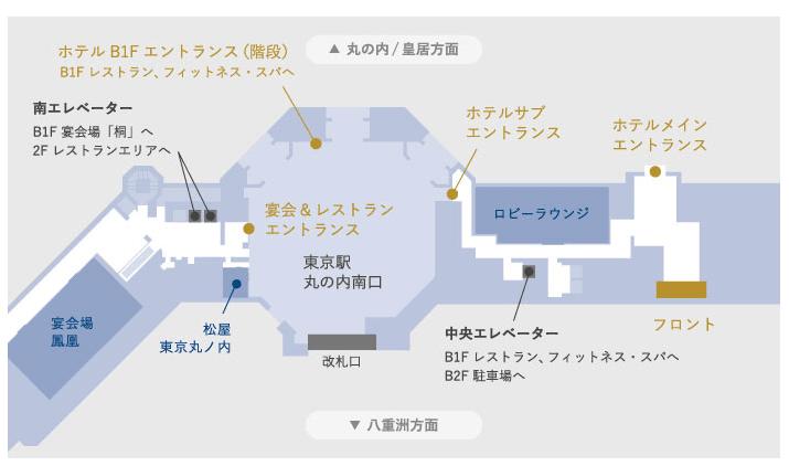 東京駅ステーションホテルのアクセスマップ
