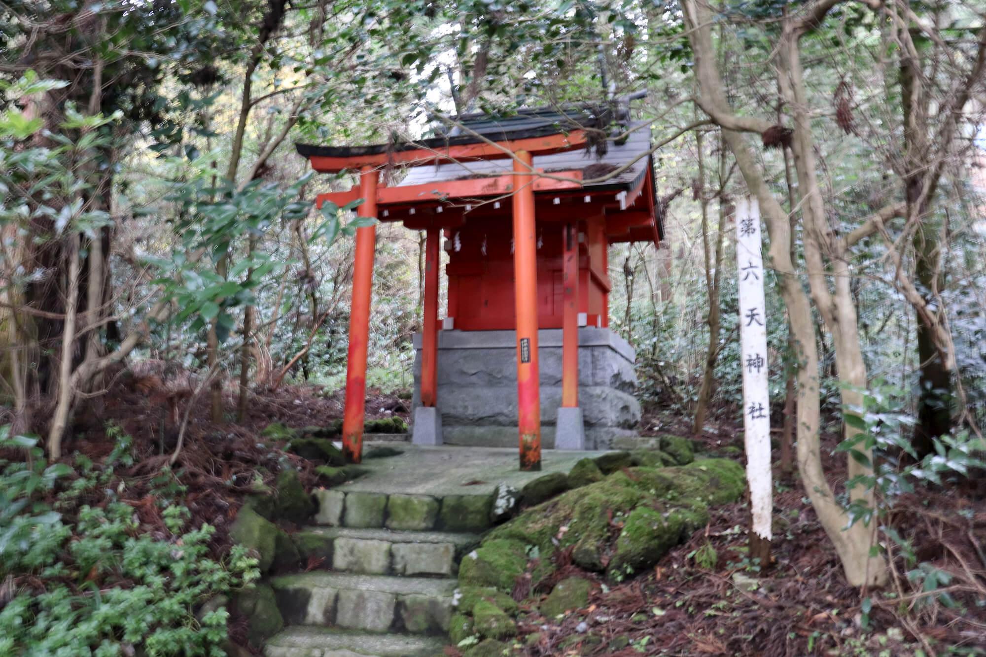 第六天神社