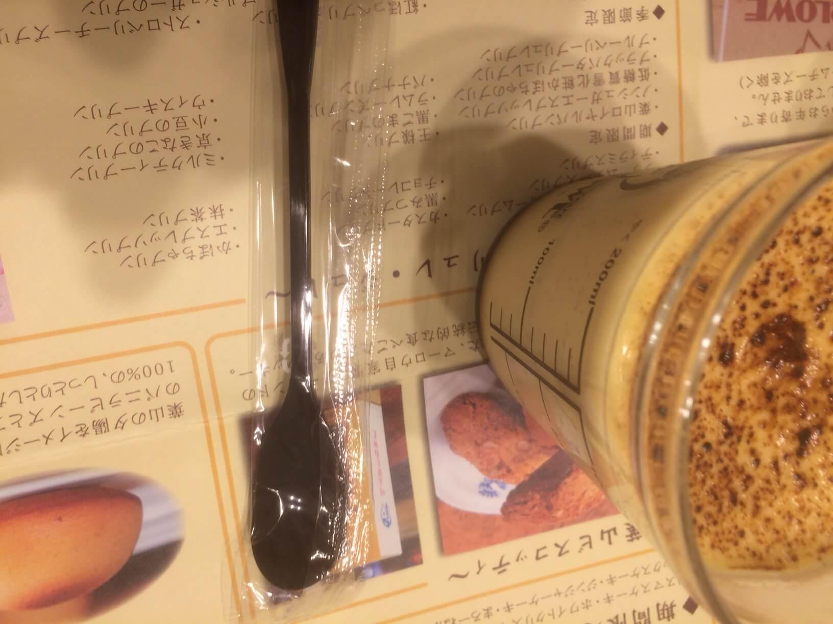 葉山マーロウのスプーン