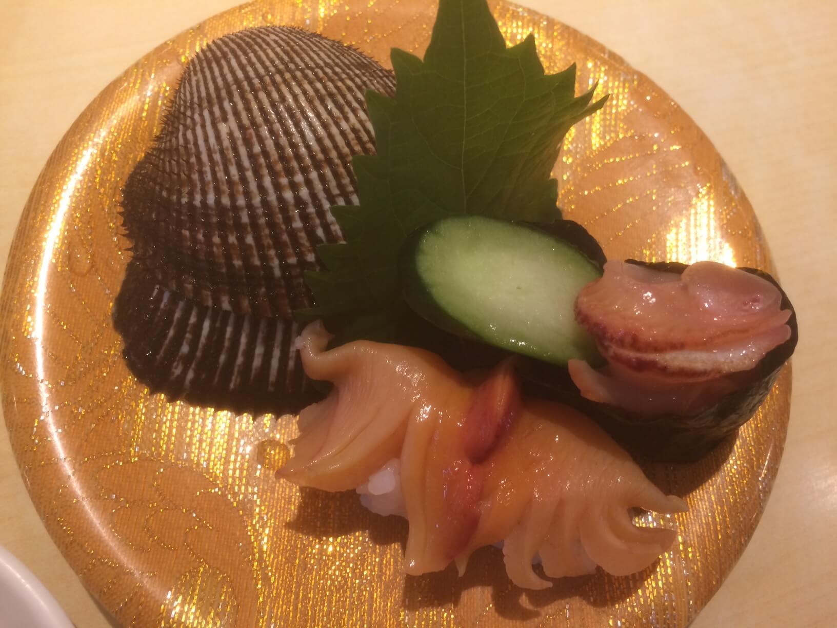 ふじ丸の赤貝