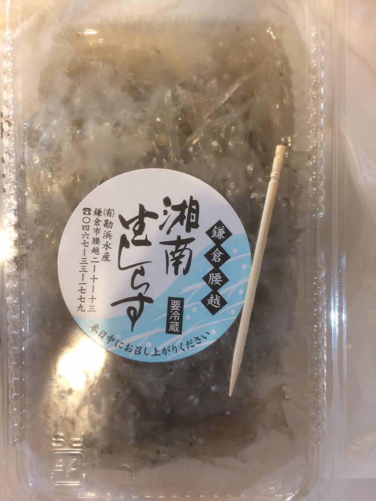 勘兵水産の生シラス500円分