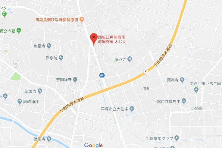 伊勢原ふじ丸