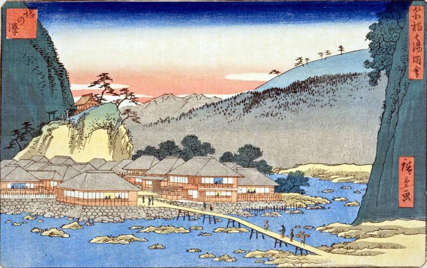箱根七湯 塔ノ沢の浮世絵
