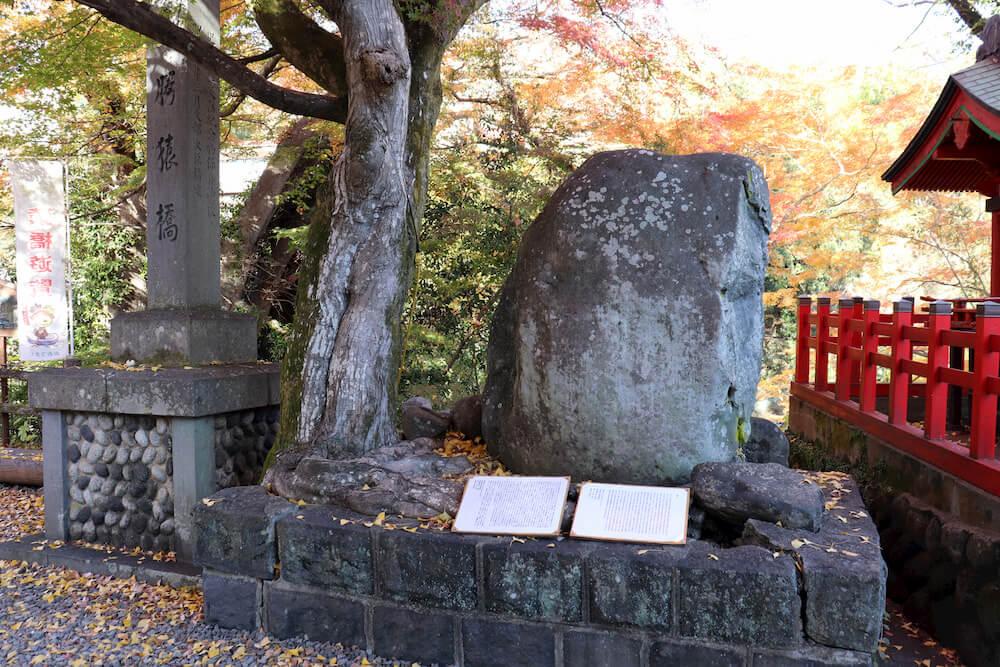 猿橋の石碑と解説