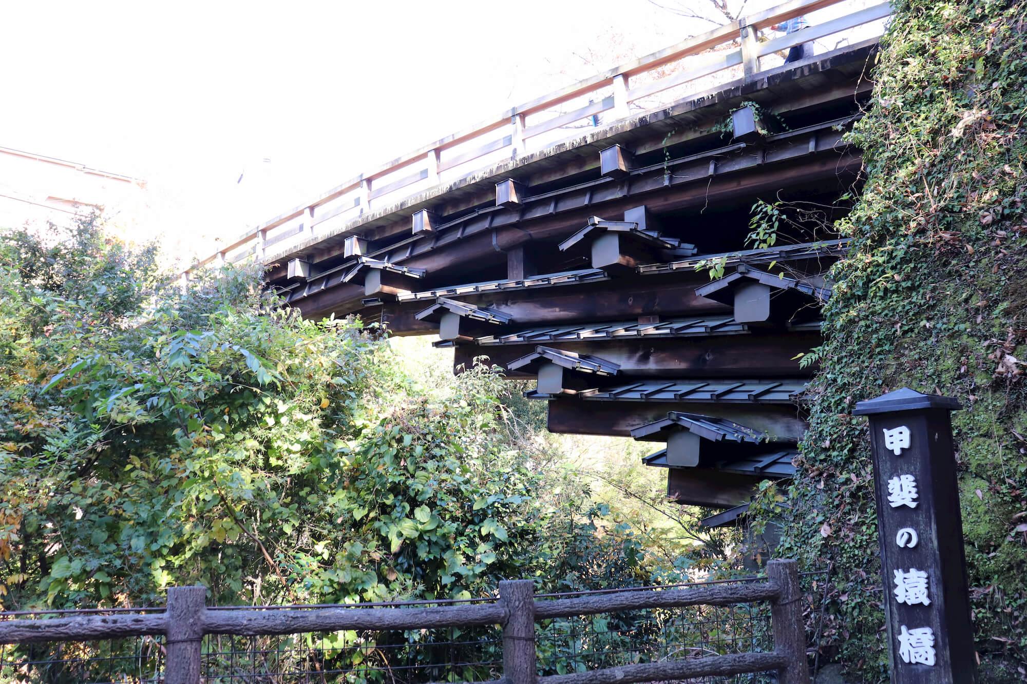 猿橋の橋の土台