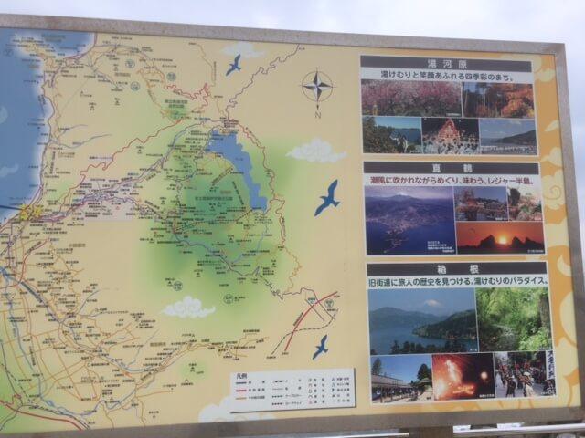 西湘パーキング付近の観光マップ