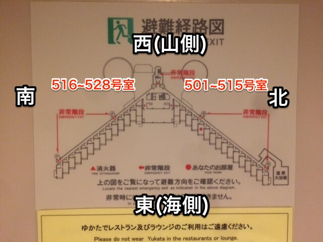 下田プリンスホテルの客室図