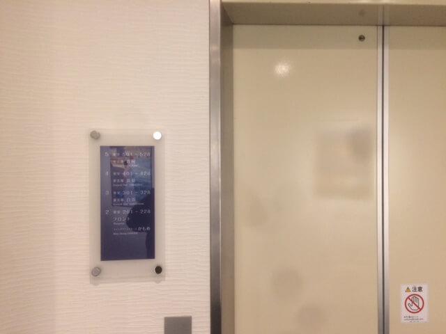 下田プリンスホテルのエレベーター