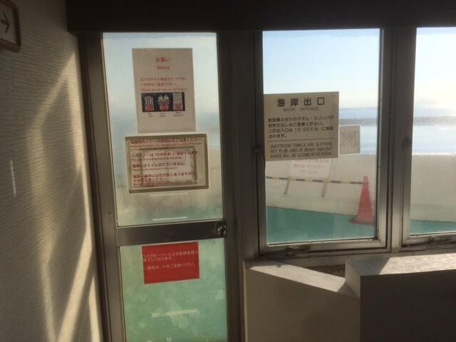 下田プリンスホテルから白浜大浜までの入り口