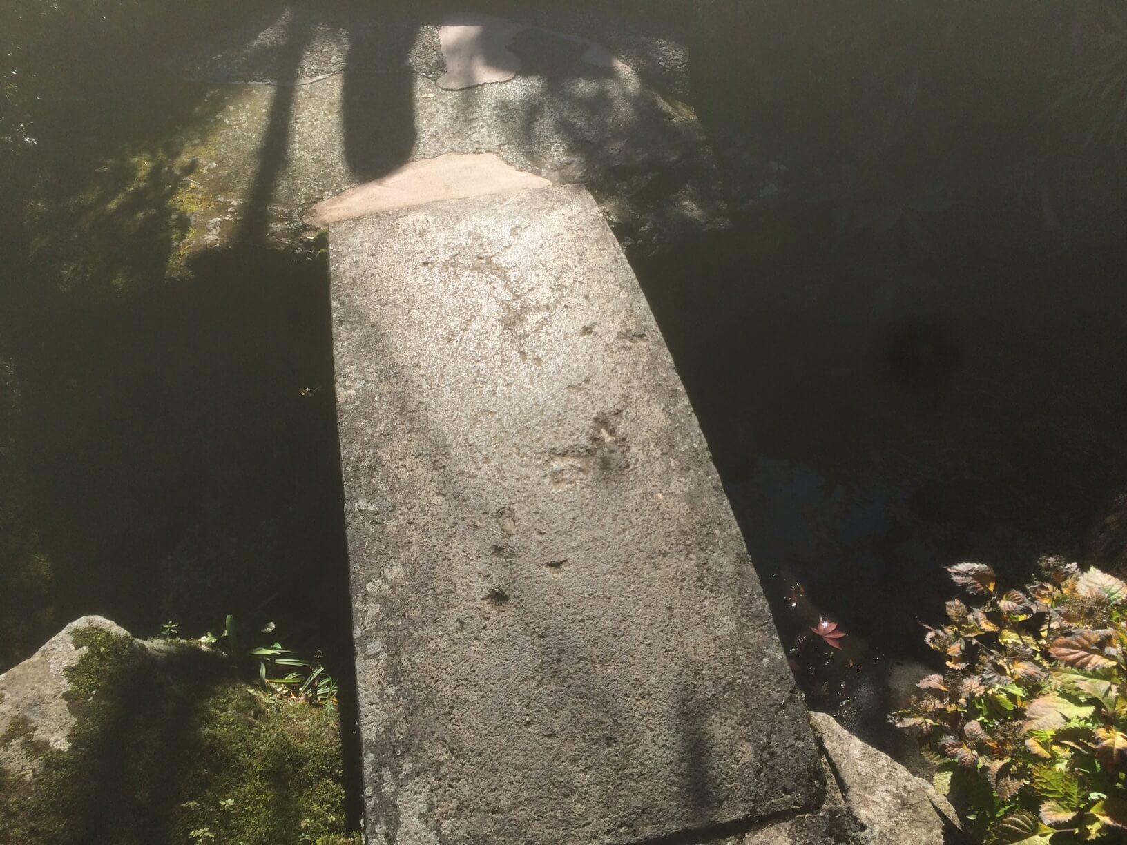 箱根美術館の橋