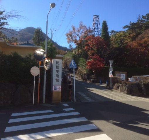 箱根美術館の駐車場