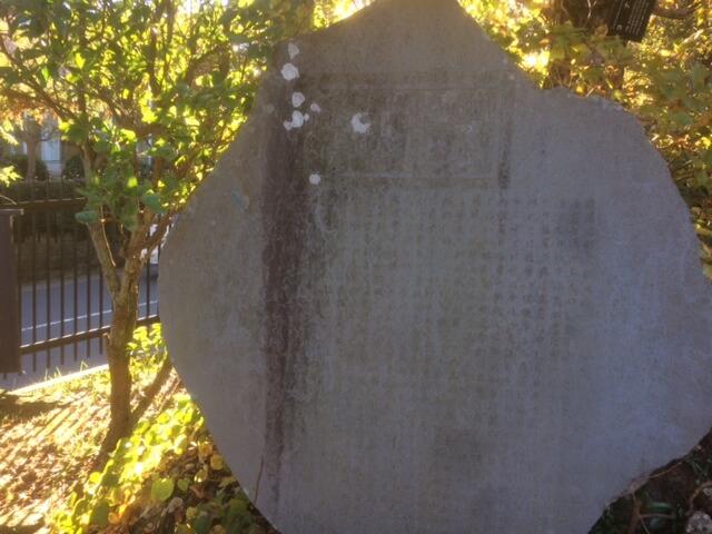 強羅公園開拓の碑