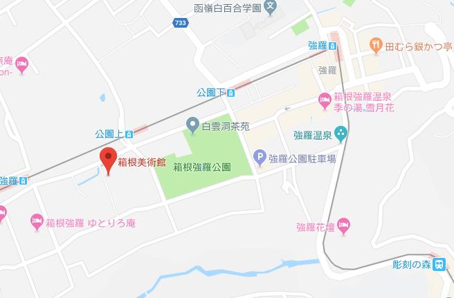 箱根美術館と強羅公園の地図