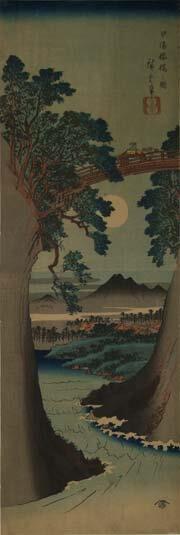 歌川広重 甲陽猿橋之図