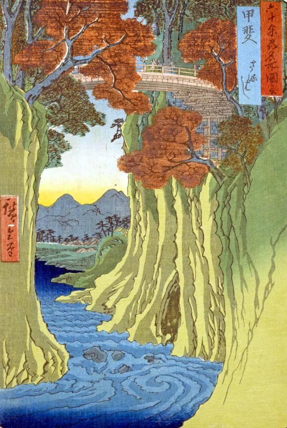 浮世絵 歌川広重 猿橋