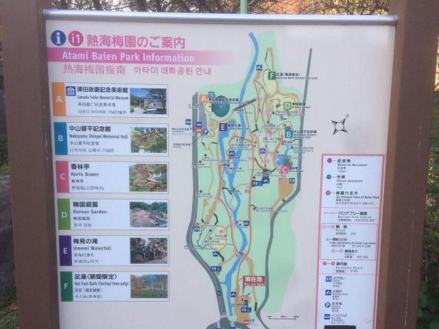熱海梅園の園内マップ