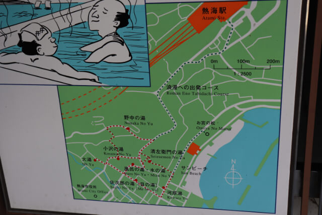 熱海七湯目の湯の場所マップ