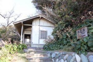 稲村ケ崎公園のトイレ