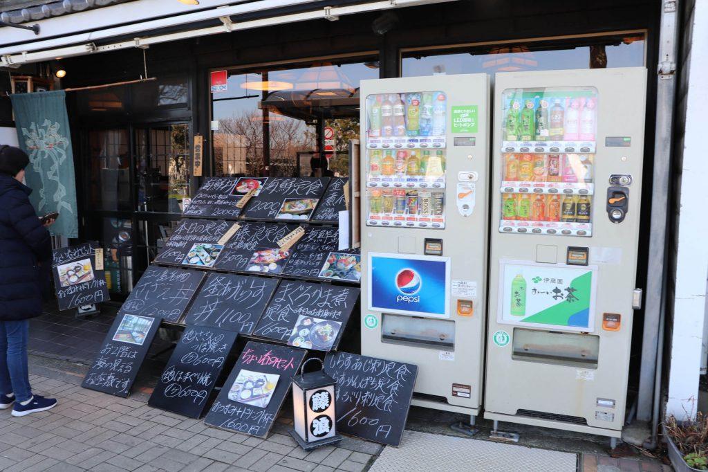 江ノ島の飲食店魚華