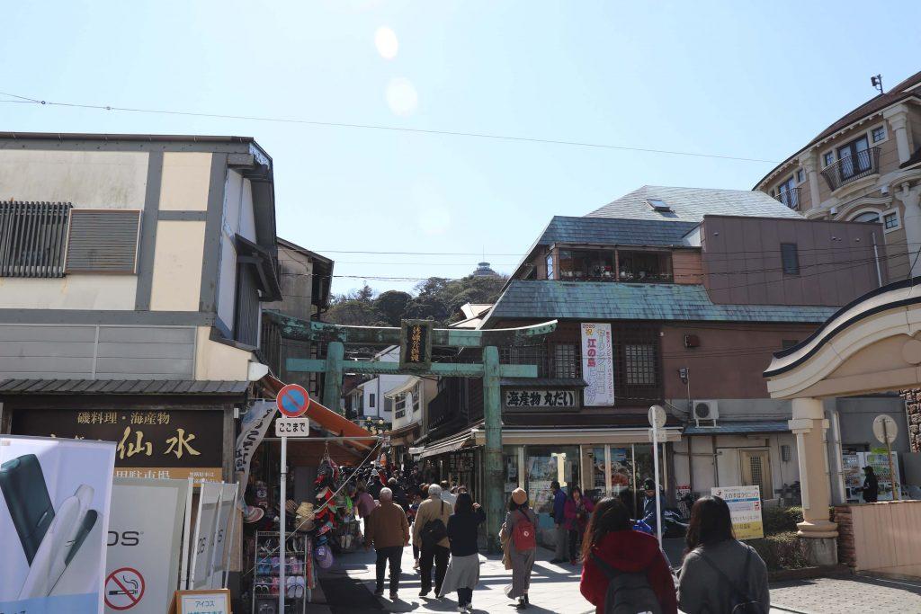 江ノ島参道入り口