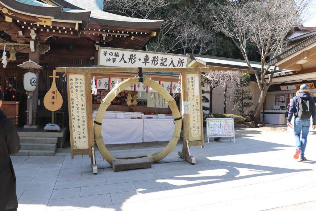 江ノ島神社の謎の輪