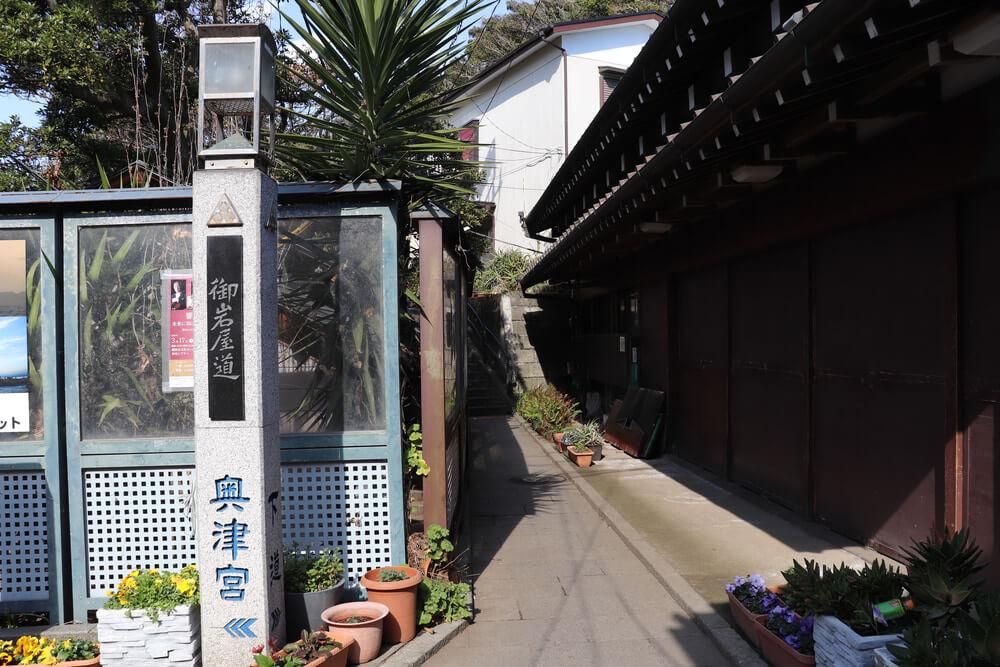 江ノ島入り口への近道