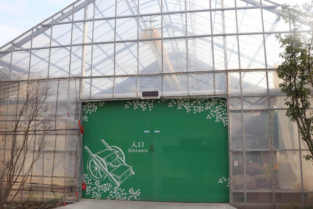 大温室入り口