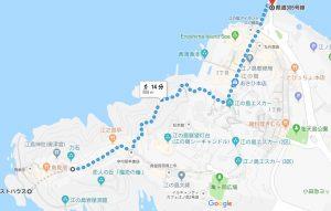 稚児ヶ淵への徒歩ルート