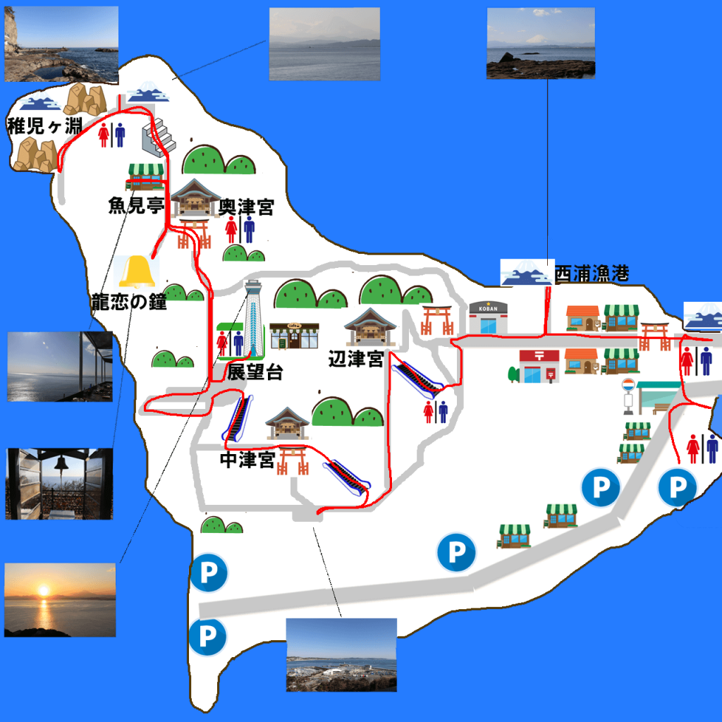 私が歩いた江ノ島マップ