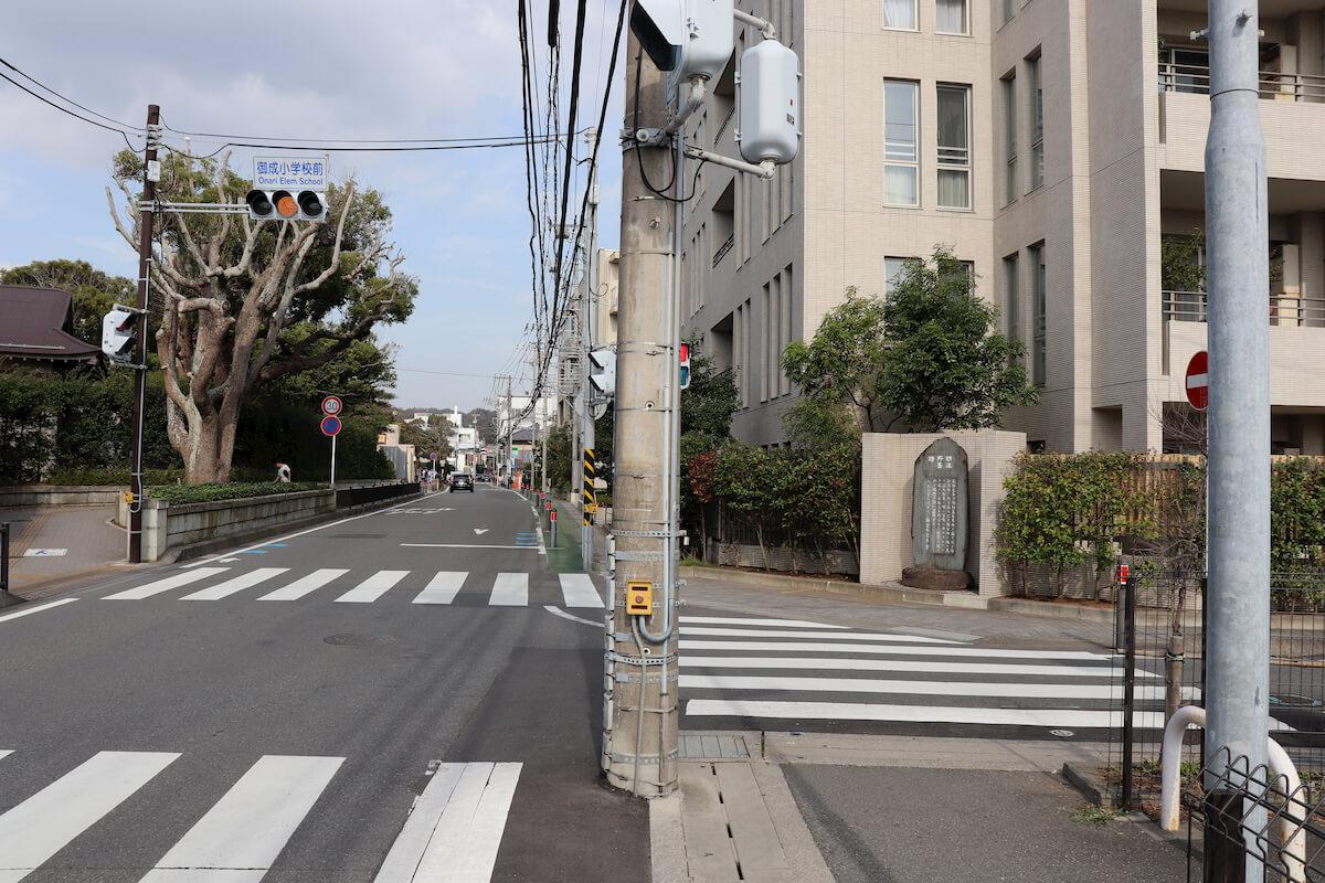 鎌倉の問注所の場所