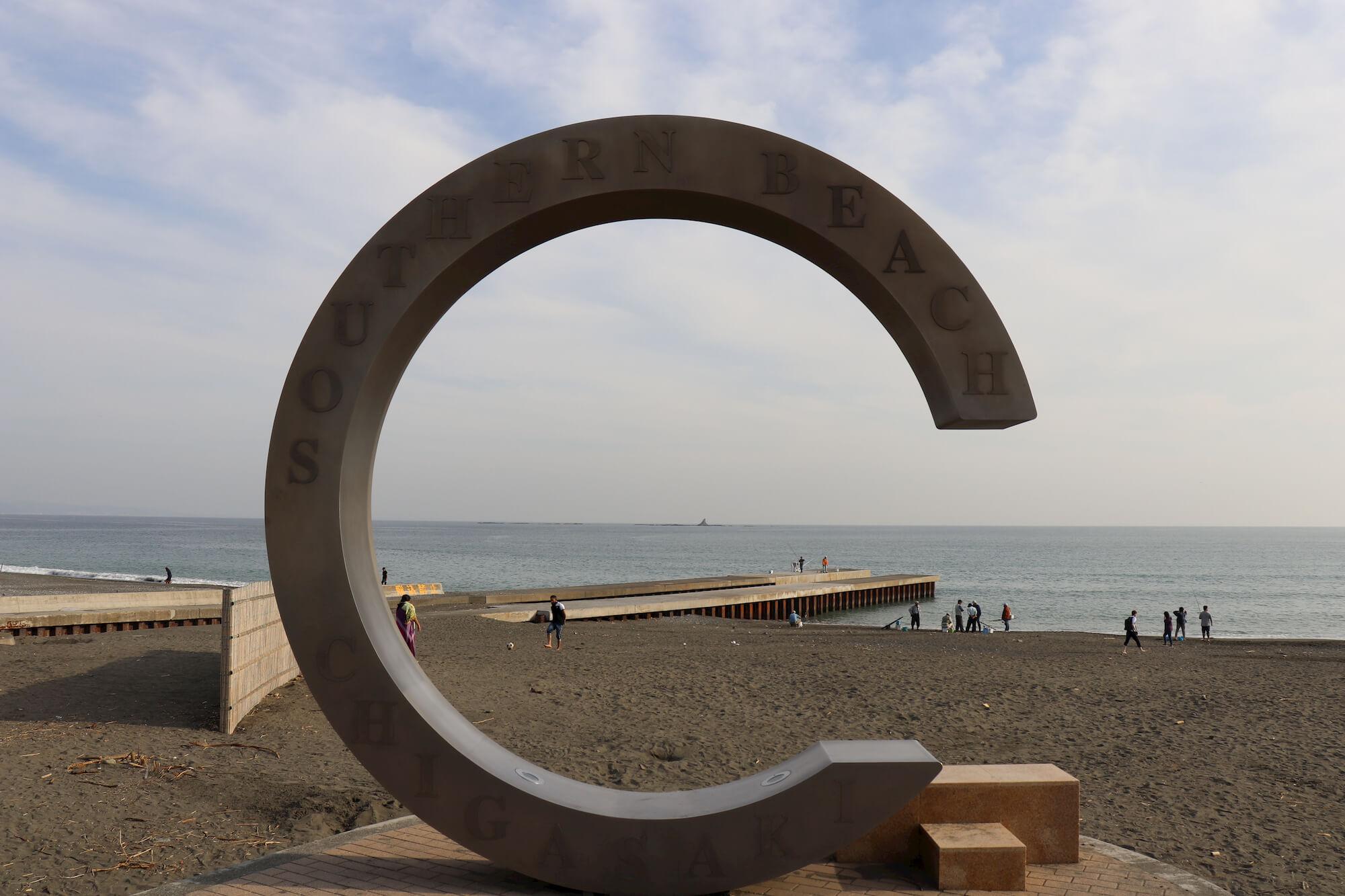 サザンビーチ茅ヶ崎のモニュメント