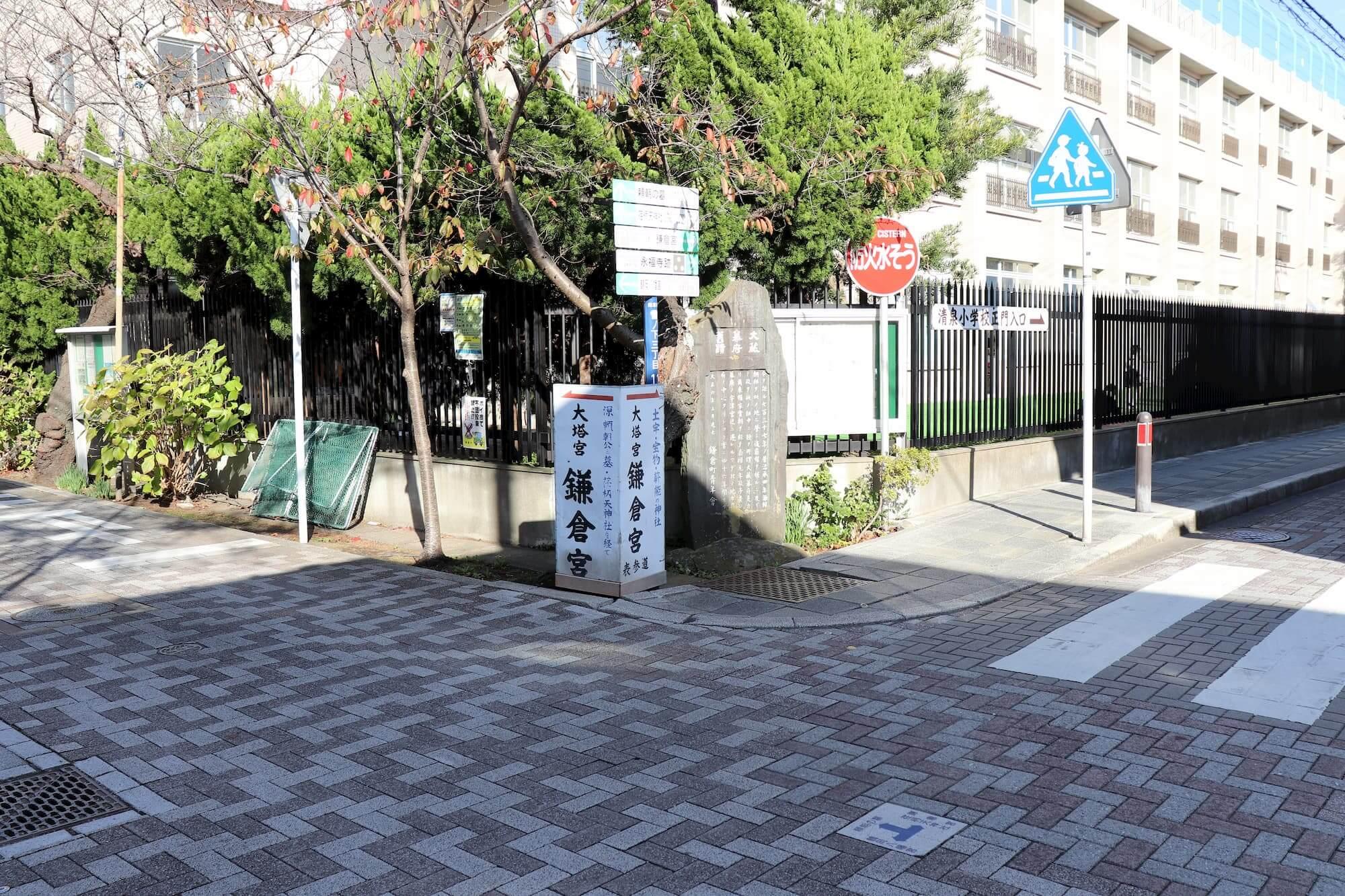 大蔵幕府跡地