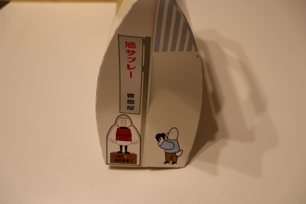 鳩サブレーの箱