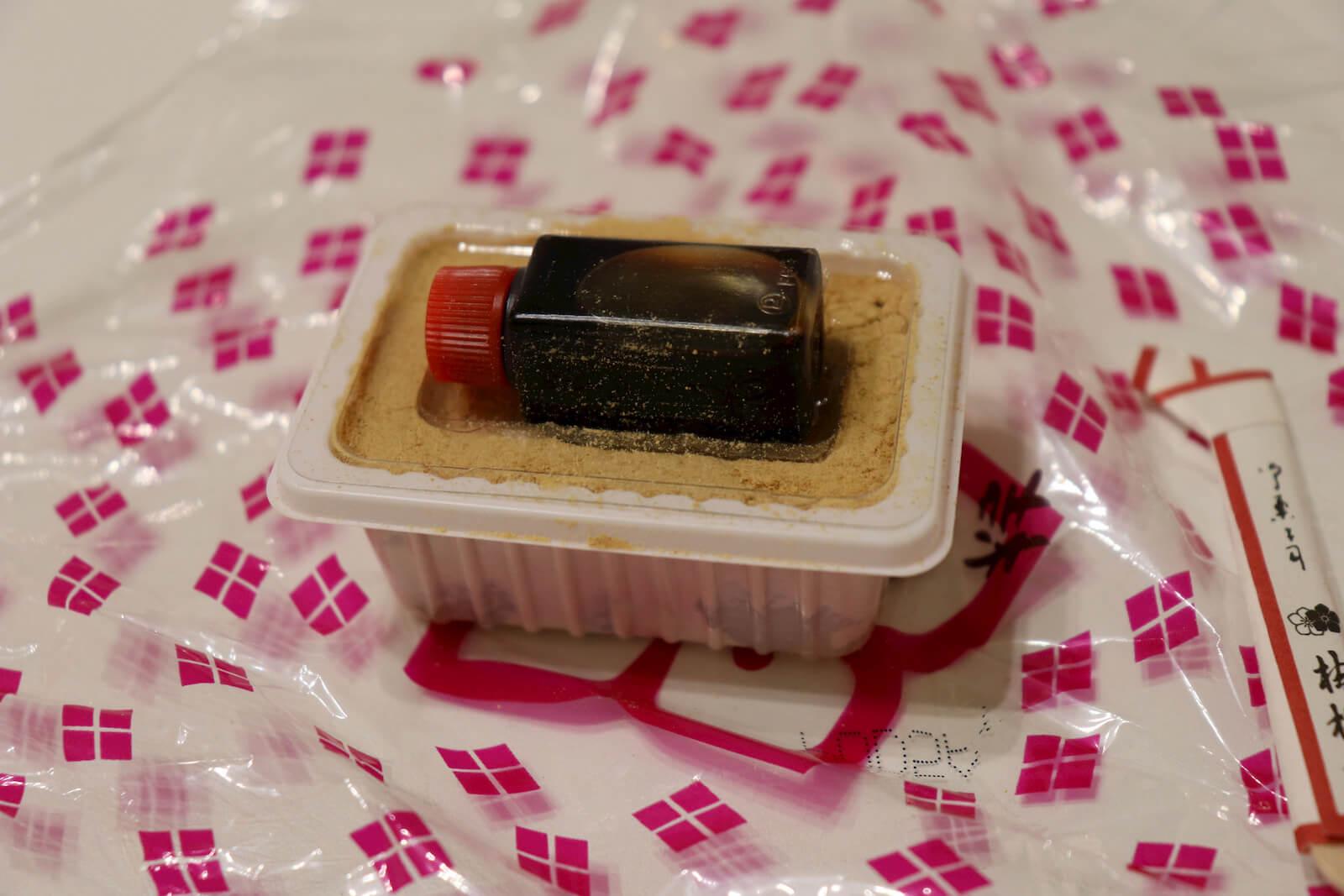 信玄餅と黒蜜