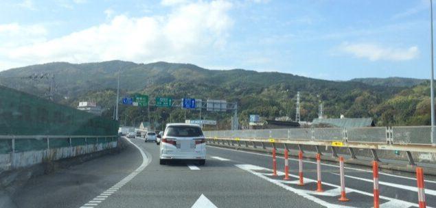 小田原厚木道路で箱根方面へ