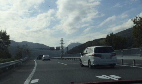 小田原箱根道路が一車線になる区間