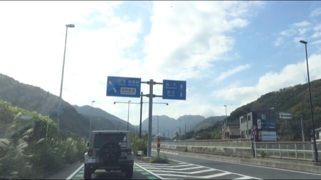 小田原箱根道路 箱根湯本方面と箱根新道方面への分岐