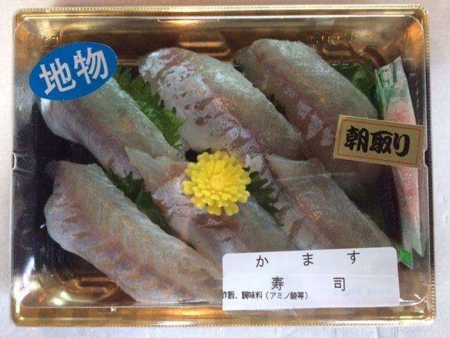 魚卓で買った朝どれのカマスの寿司
