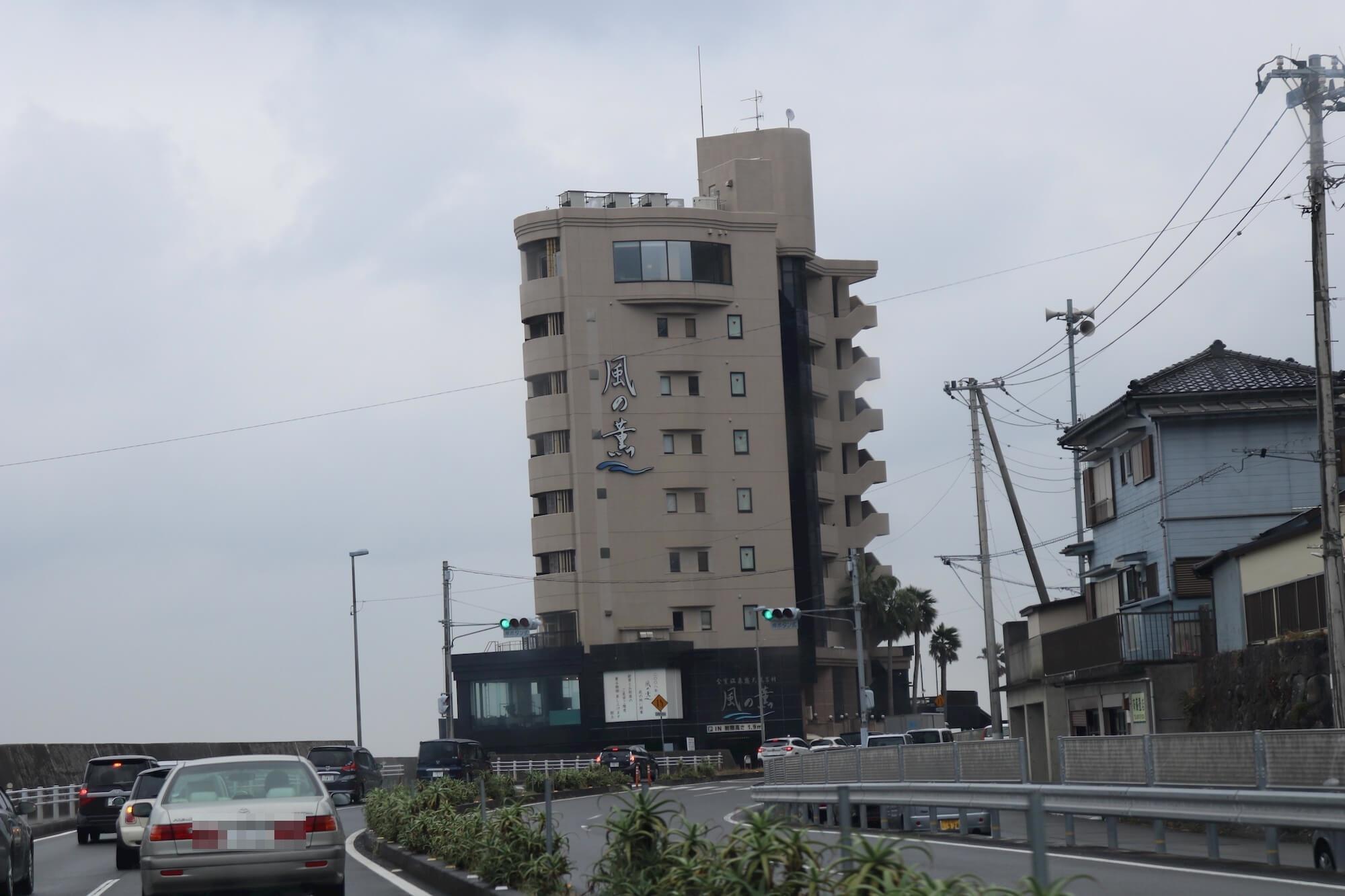 伊豆の伊東の高級旅館、風の薫(慶太ブログ)