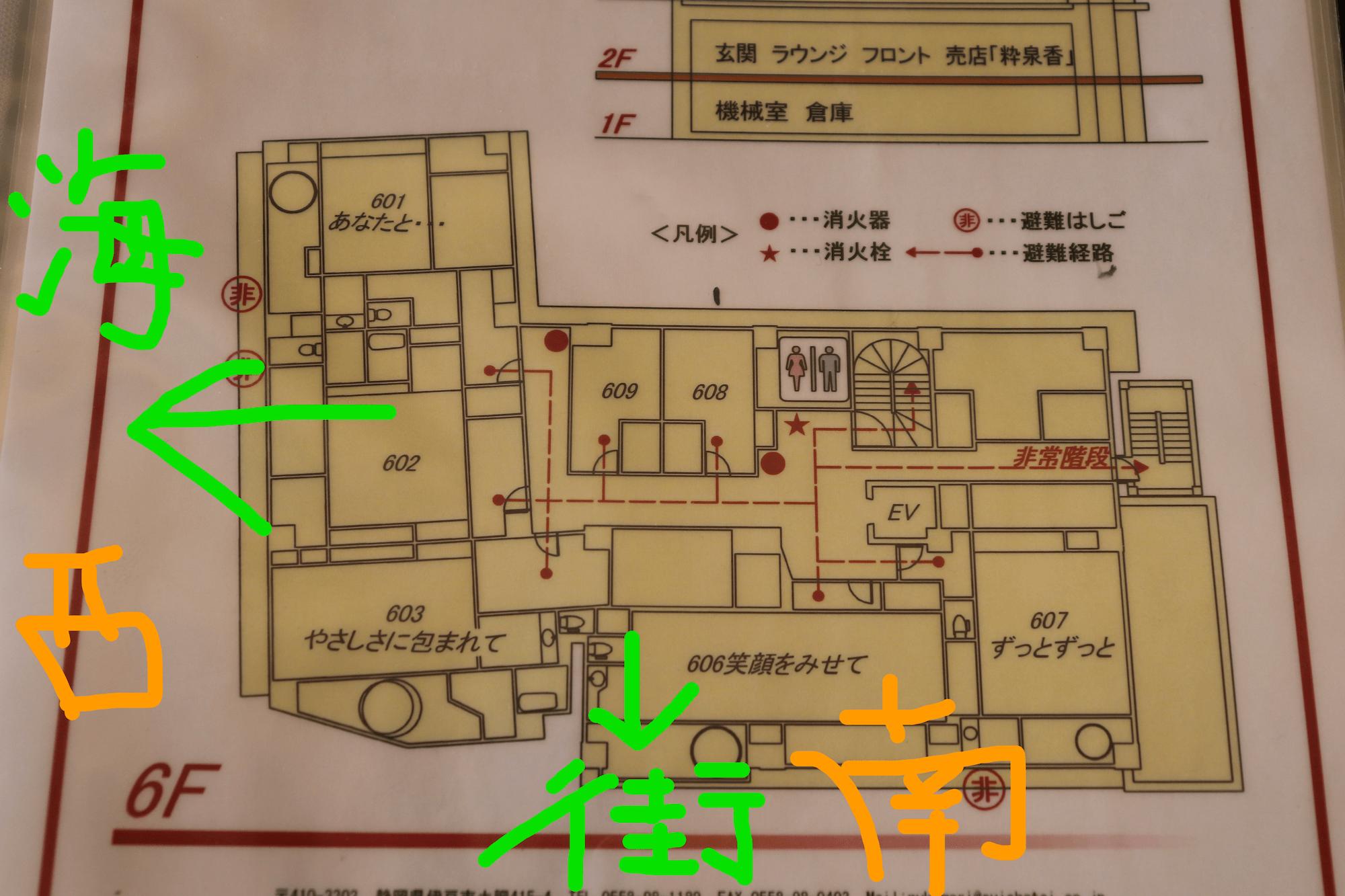 粋松亭のおすすめの客室は夕日見の角部屋